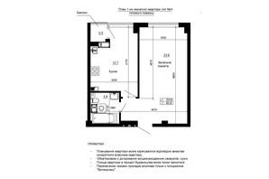 ЖК River House: планування 1-кімнатної квартири 40.6 м²