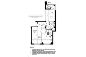 ЖК River House: планування 2-кімнатної квартири 64.7 м²