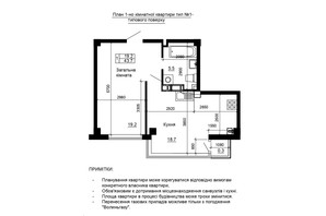 ЖК River House: планування 1-кімнатної квартири 43.7 м²