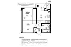 ЖК River House: планування 1-кімнатної квартири 37 м²