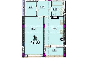 ЖК Родинний Маєток: планировка 1-комнатной квартиры 47.83 м²