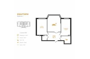 ЖК Royal Hall: планування 2-кімнатної квартири 81 м²