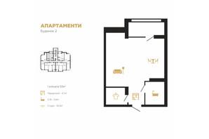 ЖК Royal Hall: планування 2-кімнатної квартири 53 м²