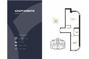 ЖК Royal Hall: планування 1-кімнатної квартири 82 м²