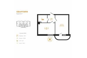 ЖК Royal Hall: планировка 1-комнатной квартиры 46 м²
