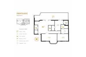 ЖК Royal Hall: планировка 4-комнатной квартиры 238 м²