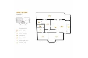 ЖК Royal Hall: планировка 4-комнатной квартиры 239 м²