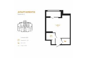 ЖК Royal Hall: планировка 1-комнатной квартиры 42 м²