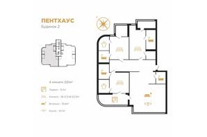 ЖК Royal Hall: планировка 4-комнатной квартиры 220 м²