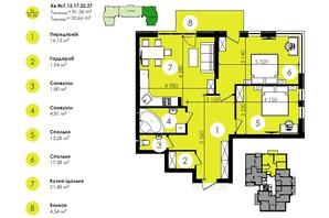 ЖК Royal Park: планировка 2-комнатной квартиры 81.36 м²