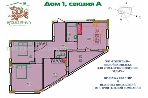 ЖК Розенталь: планировка 3-комнатной квартиры 77.69 м²
