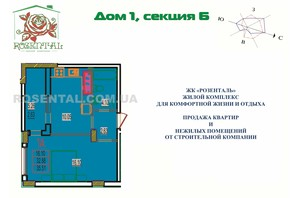 ЖК Розенталь: планировка 1-комнатной квартиры 38.14 м²