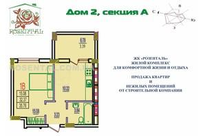 ЖК Розенталь: планировка 1-комнатной квартиры 36.83 м²