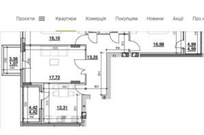 ЖК Риел Сити: планировка 3-комнатной квартиры 93.81 м²