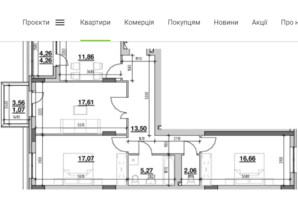 ЖК Риел Сити: планировка 3-комнатной квартиры 89.36 м²