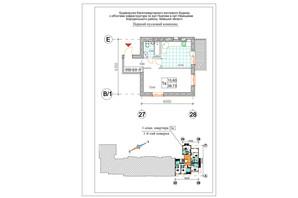 ЖК Саме той: планування 1-кімнатної квартири 36.73 м²