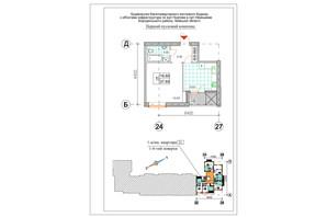 ЖК Саме той: планування 1-кімнатної квартири 37.85 м²