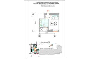 ЖК Саме той: планування 1-кімнатної квартири 36.85 м²
