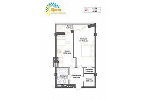 ЖК Счастье: планировка 1-комнатной квартиры 45.95 м²