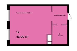 ЖК Sea View: планировка 1-комнатной квартиры 45.6 м²