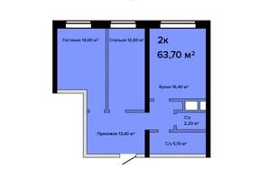 ЖК Sea View: планировка 2-комнатной квартиры 63.7 м²