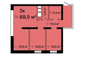ЖК Sea View: планировка 2-комнатной квартиры 69.5 м²