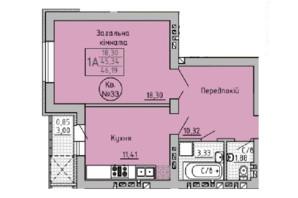 ЖК Серпанок: планировка 1-комнатной квартиры 46.19 м²