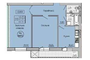 ЖК Серпанок: планировка 2-комнатной квартиры 69.1 м²