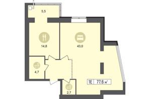 ЖК Щасливий: планування 1-кімнатної квартири 77.6 м²