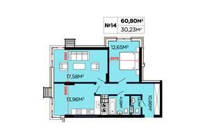ЖК Щасливий: планування 2-кімнатної квартири 60.8 м²