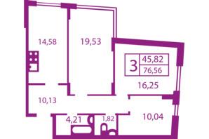 ЖК Щасливий: планировка 3-комнатной квартиры 76.56 м²