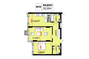 ЖК Щасливий: планировка 2-комнатной квартиры 60.6 м²