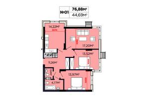 ЖК Щасливий: планировка 3-комнатной квартиры 76.88 м²