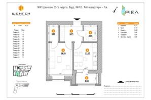 ЖК Шенген: планировка 1-комнатной квартиры 43.12 м²