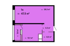 ЖК Скай Сіті: планування 1-кімнатної квартири 47.5 м²