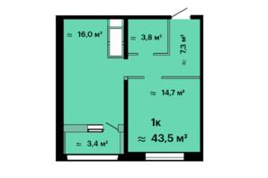 ЖК Скай Сіті: планування 1-кімнатної квартири 42.8 м²