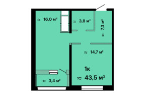 ЖК Скай Сити: планировка 1-комнатной квартиры 42.8 м²
