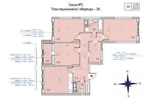 ЖК Sky Avenue: планировка 3-комнатной квартиры 89.3 м²