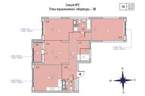 ЖК Sky Avenue: планировка 3-комнатной квартиры 90.2 м²