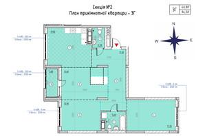 ЖК Sky Avenue: планировка 3-комнатной квартиры 94.5 м²