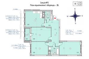 ЖК Sky Avenue: планировка 3-комнатной квартиры 94.8 м²