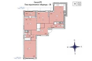ЖК Sky Avenue: планировка 3-комнатной квартиры 77.5 м²
