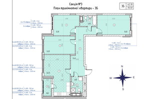 ЖК Sky Avenue: планировка 3-комнатной квартиры 93.5 м²
