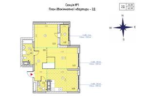 ЖК Sky Avenue: планування 2-кімнатної квартири 62.9 м²