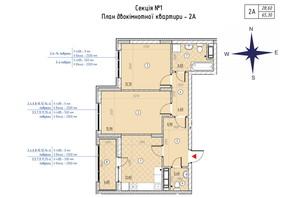 ЖК Sky Avenue: планування 2-кімнатної квартири 65.3 м²