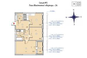ЖК Sky Avenue: планування 2-кімнатної квартири 60.1 м²
