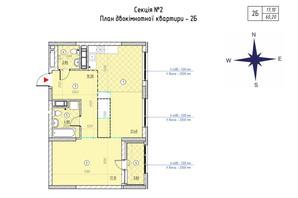ЖК Sky Avenue: планування 2-кімнатної квартири 69.2 м²