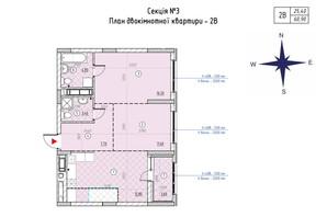 ЖК Sky Avenue: планування 2-кімнатної квартири 60.9 м²
