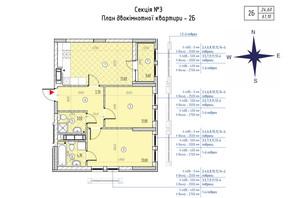 ЖК Sky Avenue: планування 2-кімнатної квартири 61.1 м²