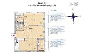 ЖК Sky Avenue: планування 2-кімнатної квартири 63.2 м²